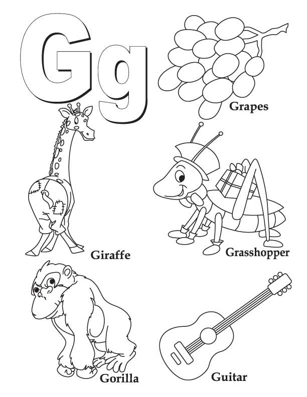 My A To Z Coloring Book Letter G Coloring Page Download A To Z Coloring Pages