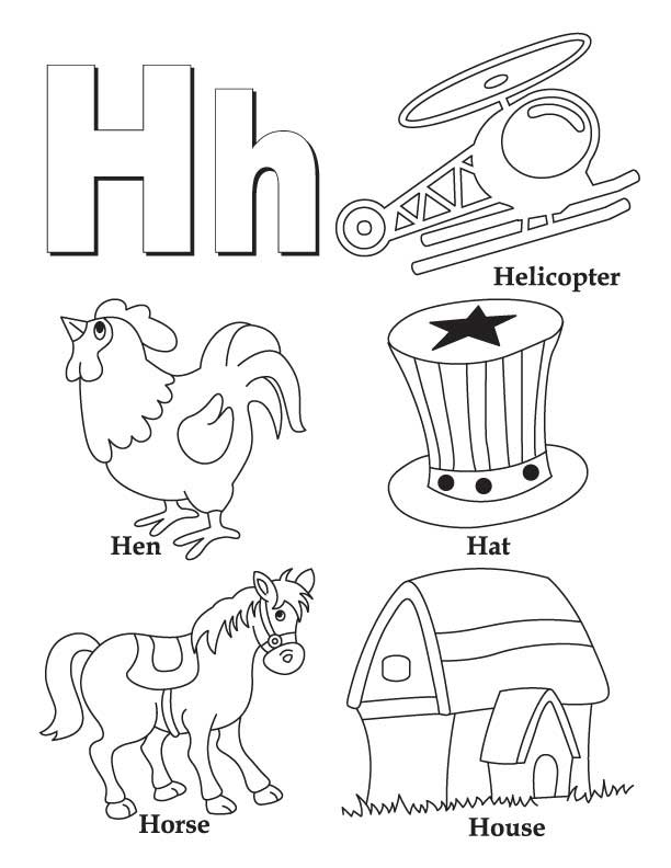 my a to z coloring book letter h coloring page
