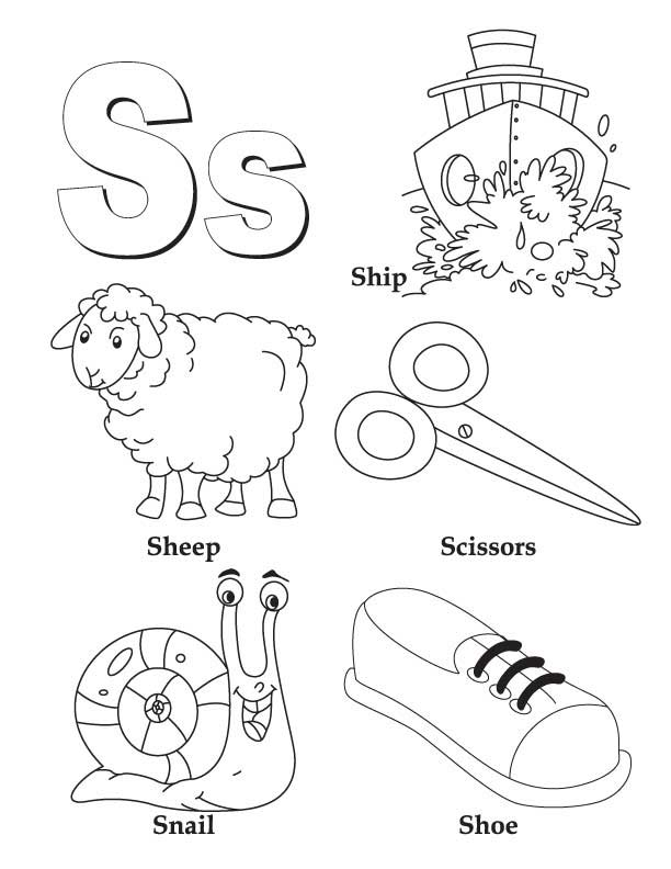 coloring book letter s coloring page for kids best coloring pages
