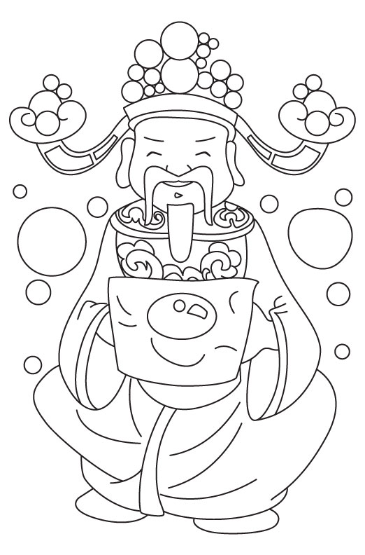 Great King Peng sending you the best wishes of New Year