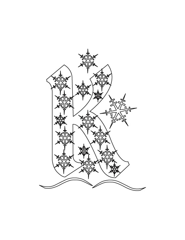 abc christmas coloring pages - photo#26
