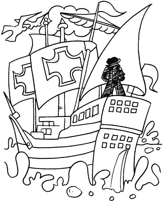 Santa Maria de Colombo sail coloring pages