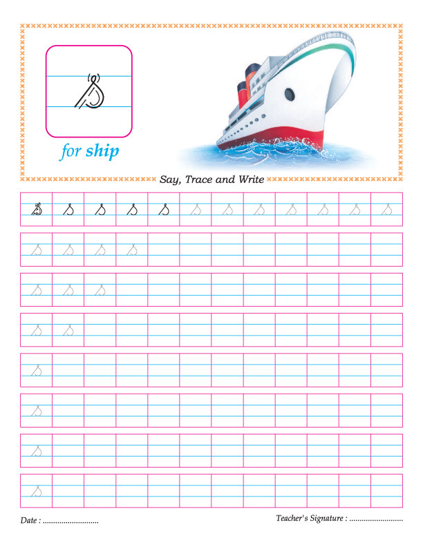 Cursive small letter s practice worksheet | Download Free Cursive ...