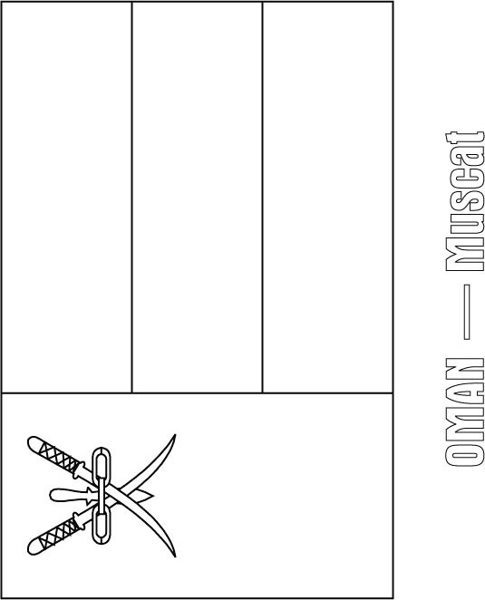 Oman Flag Coloring Page