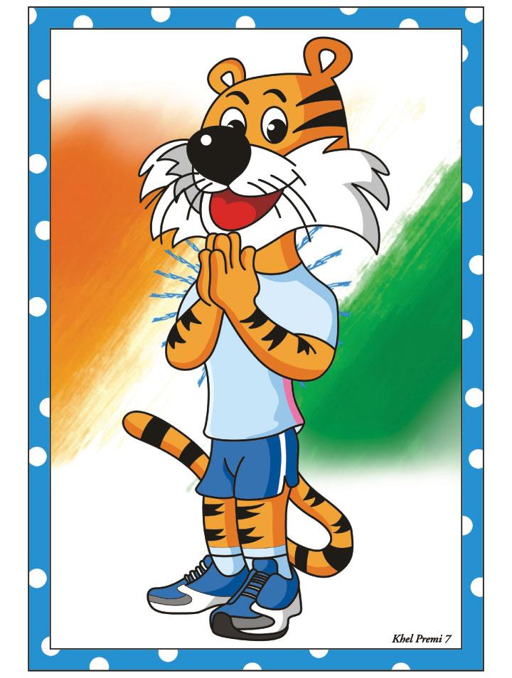 Commonwealth Game Mascot SHERA