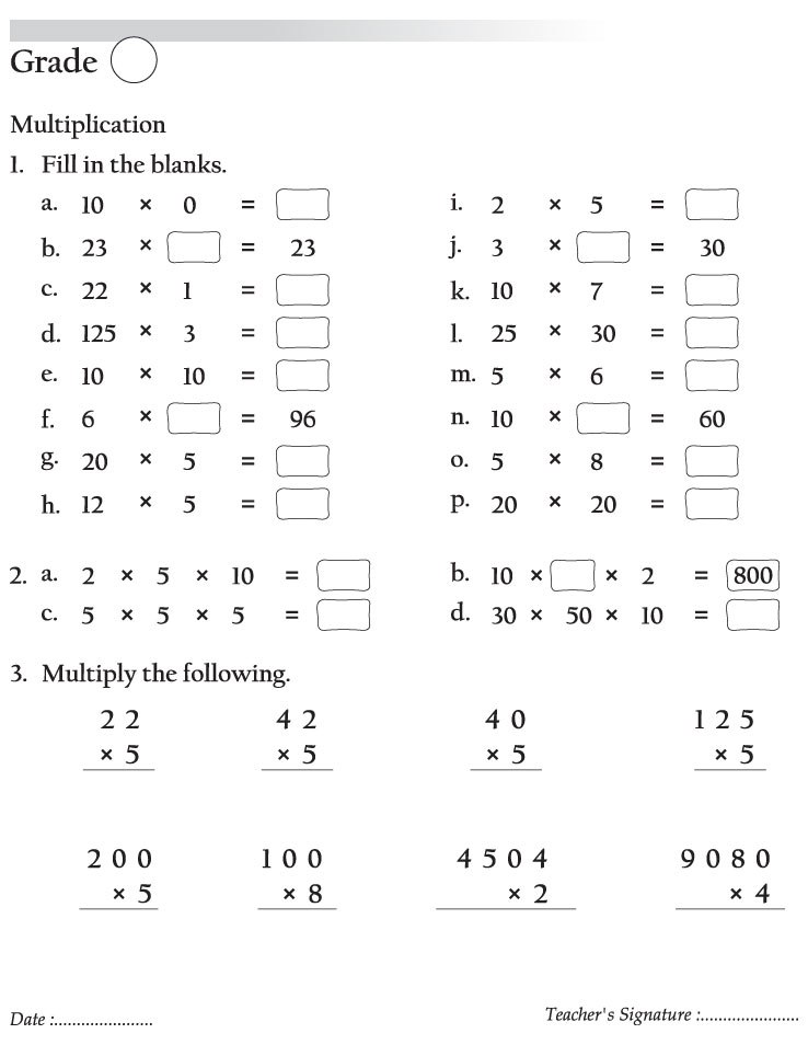 Multiplication : Download Free Multiplication for kids ...