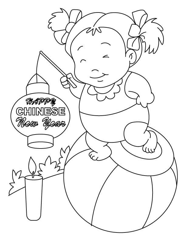 Worksheet #596842: Chinese New Year Worksheets for Kindergarten ...